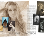 Журнал 'Счастливые люди' (Рига), №41 ноябрь-декабрь  2006 года
